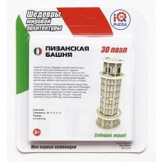 IQ 3D-Пазл MA008 Пизанская башня