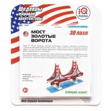 IQ 3D-Пазл MA014 Мост Золотые Ворота