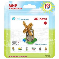 IQ 3D-Пазл IQMA033 Голландская деревня. Мельница