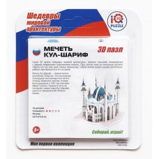 IQ 3D-Пазл IQMA021 Мечеть Кул-Шариф