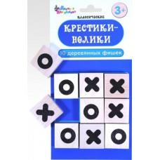 Десятое кор.   Настольная игра 02654  Крестики-нолики (дерев. фишки)