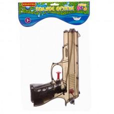 Bondibon  Водный пистолет CH20171C Наше Лето 16,5х23х2,5см, чёрн. прозрач. в. п ВВ2830