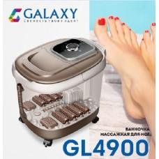 Ванночка для ног GALAXY GL 4900
