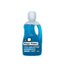 MAGIC POWER MP-202 Гель-концентрат для стирки цветного бель