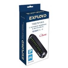 EXPLOYD EX-H-575 CLASSIC Табличка с номером телефона на панельвавтомобиль чёрный