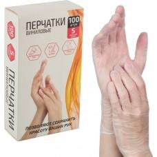 РЫЖИЙ КОТ 008050 размер S 100шт