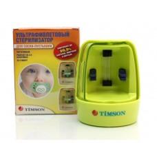 TIMSON TO-01-113 ультрафиолет. стерилизатор для соски бутылочек