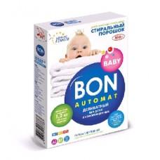 BON BN-127 автомат концентрированный детский 0,45кг (24)